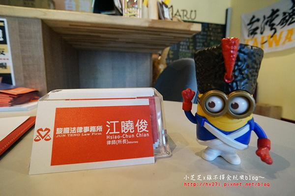 江曉俊律師,駿騰法律事務所,法律課程,法律講座,車禍流程