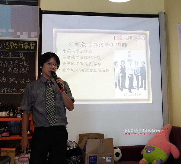 江海帶律師,海帶律師,江曉俊律師,駿騰法律事務所