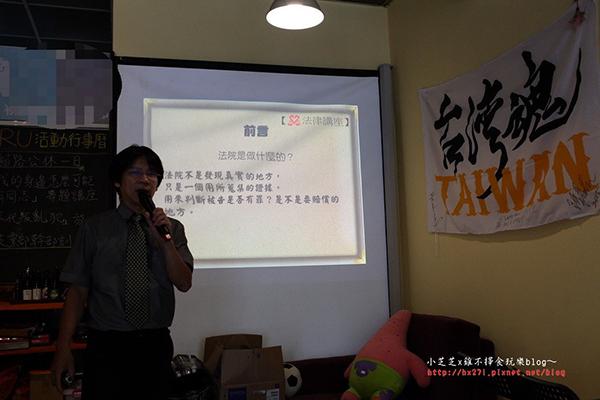 認真的江曉俊律師,非常感謝江律師的解說