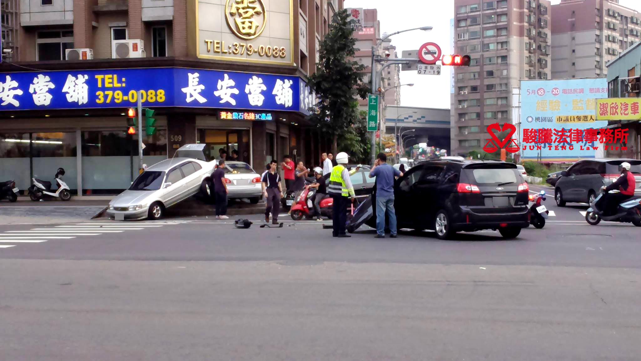 交通事故發生時,該怎麼辦呢?