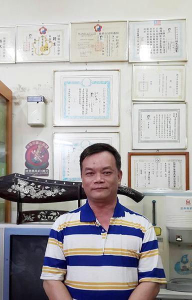 長春堂中藥國術館-中壢